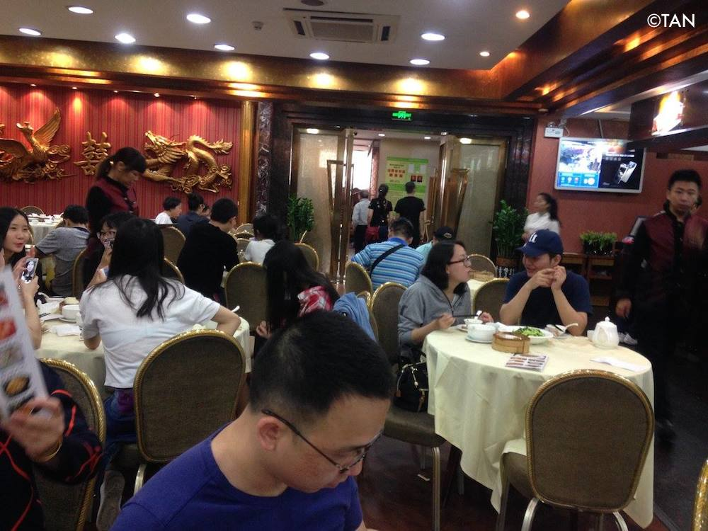 Restaurant in Shenzhen China, authentic experience