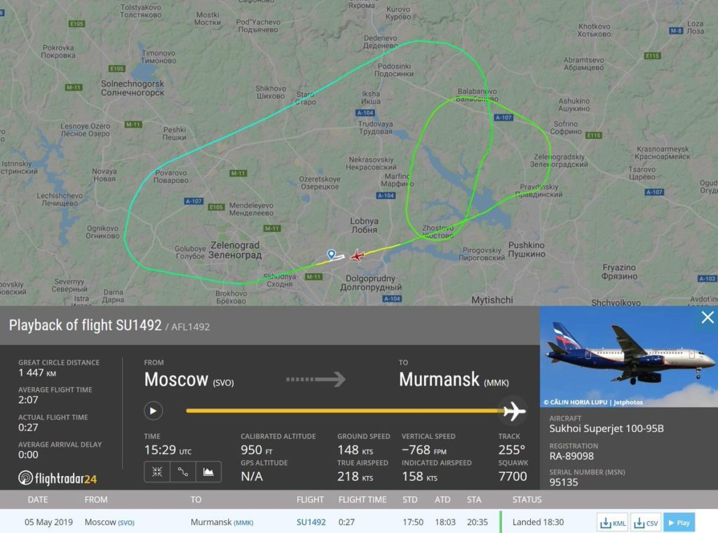 Aeroflot plane on fire makes emergency landing- TRAVELANDY NEWS